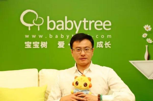 母婴类app开发