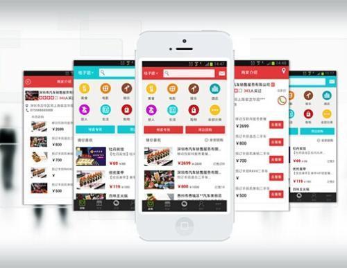 如何开发团购app?如何制定团购app开发方案?