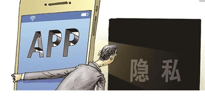 聊天软件APP