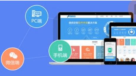 跟成都APP开发公司合作有什么优势吗?