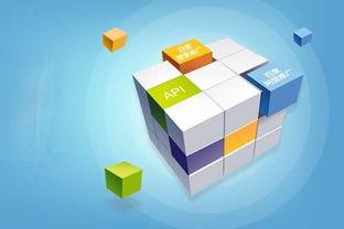 成都软件公司开发房地产APP都有什么功能