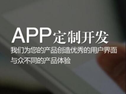 成都APP开发公司不能忽略开发APP的过程