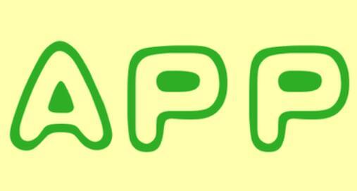 APP开发公司教你如何提升APP用户的体验度