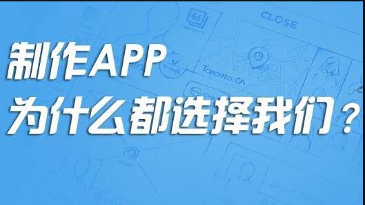 APP开发公司教你如何避坑