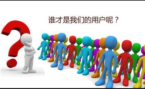 APP开发公司给开发软件开发客户的几条建议