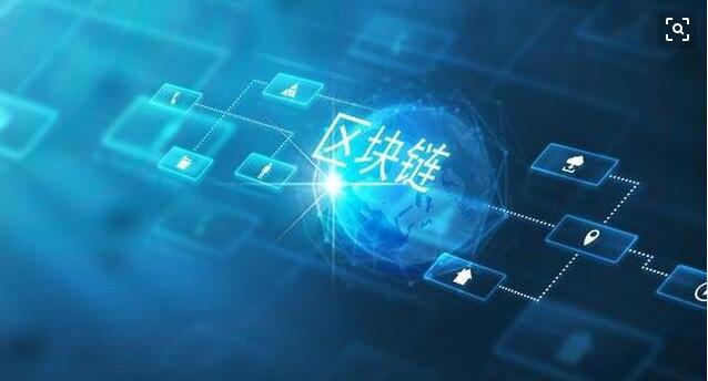 APP开发公司的区块链发展如何?