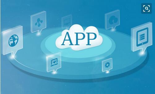 成都APP开发公司是否可以开发出好的APP?