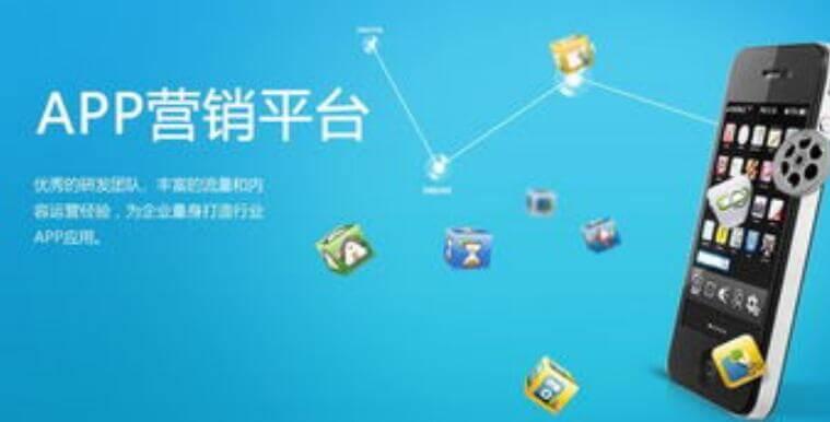 APP开发公司团队电商APP开发