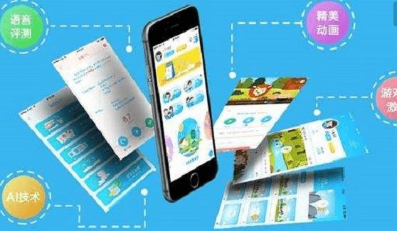 app开发需要考虑到的五个用户体验