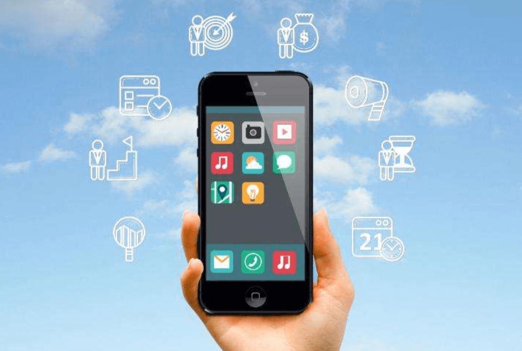 app外包公司多少钱附app外包报价单?
