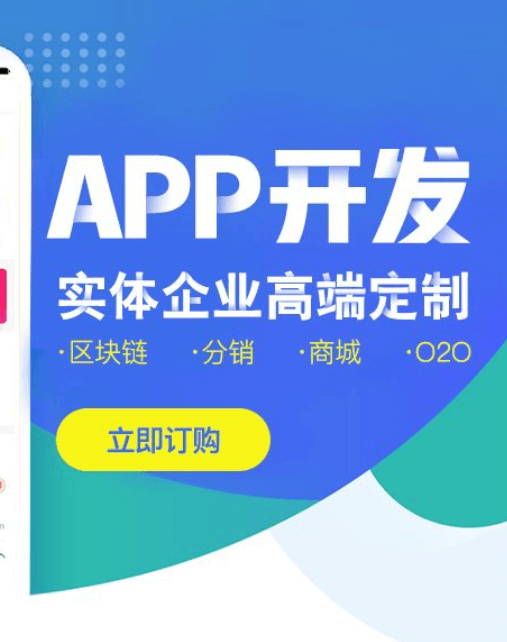 App开发为什么一定要快?