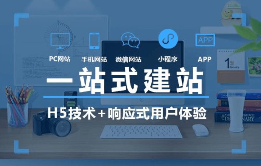 三级分销商城APP开发方案