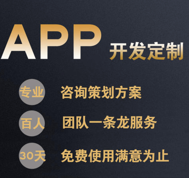 成都APP开发告诉你为什么html5可以开发app