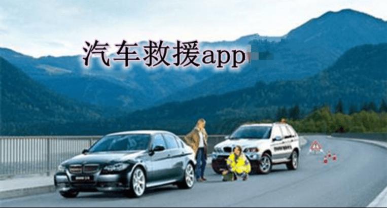开发汽车资讯APP软件需要有哪些核心功能?
