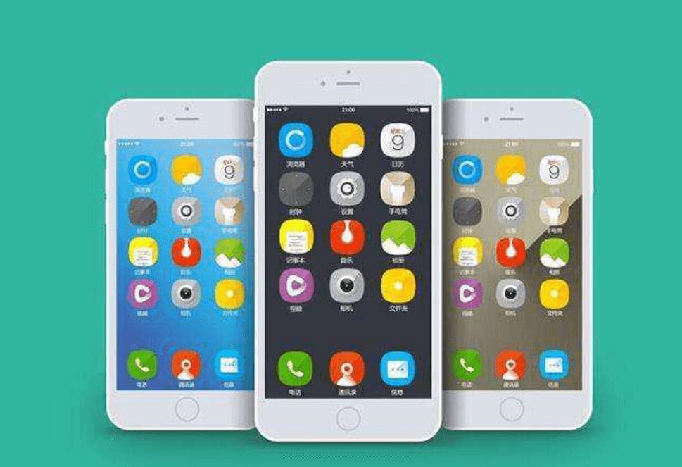 成都APP开发手机APP制作商务成为新的发展方向