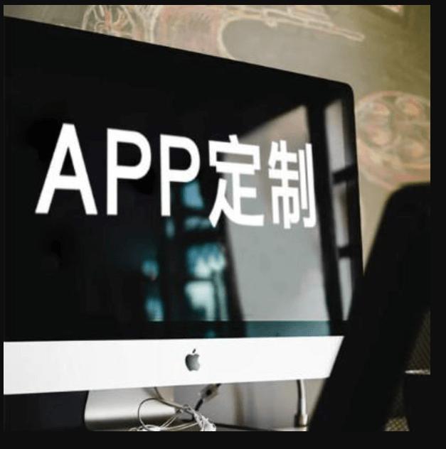 APP开发公司哪家好?