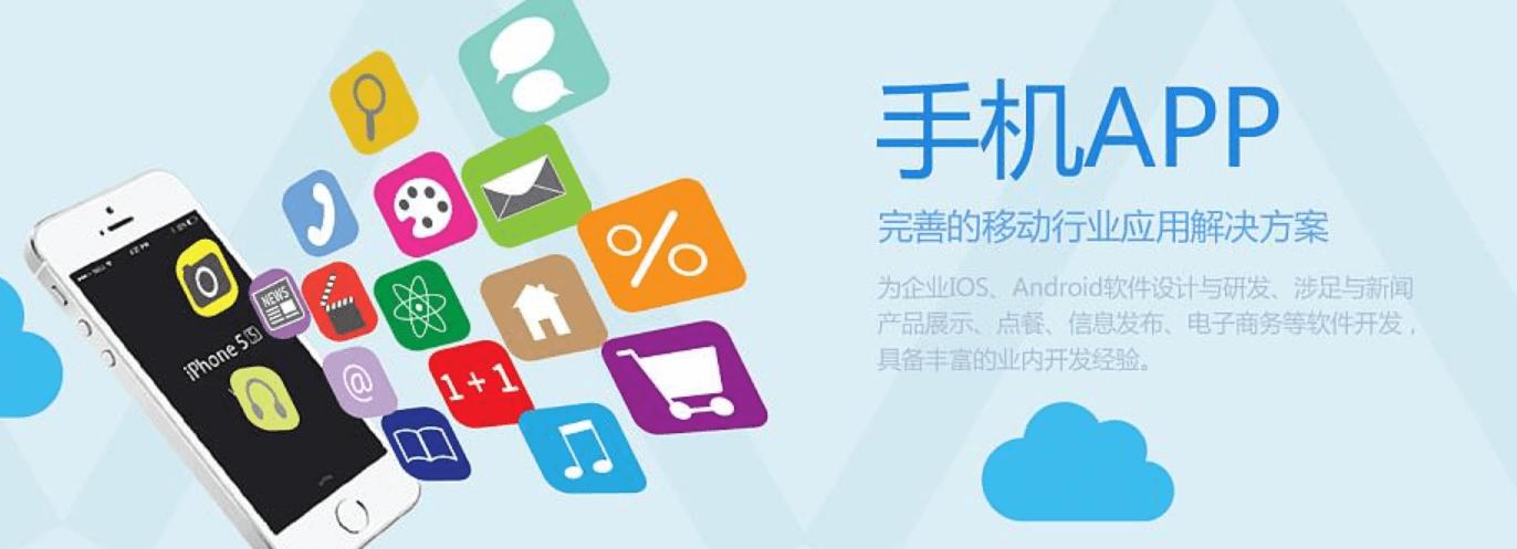 APP开发公司:电子杂志App开发解决方案