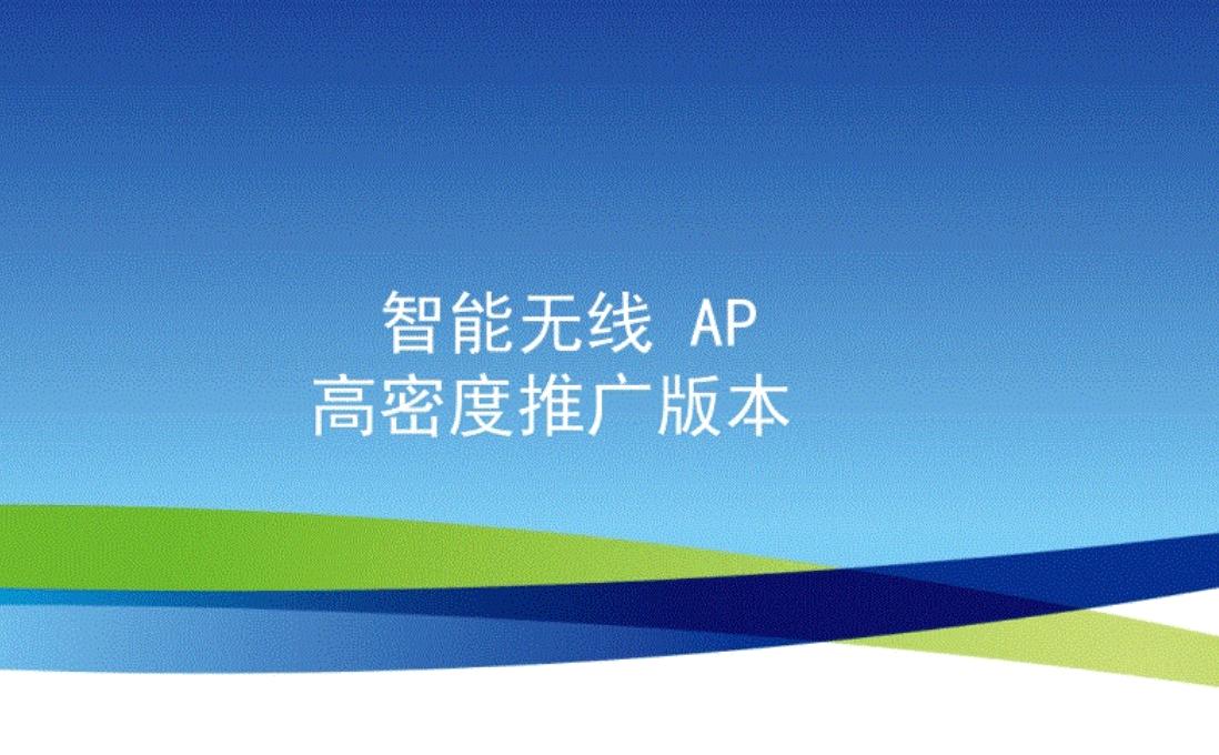 智能空调APP开发有哪些特色APP开发公司告诉你?