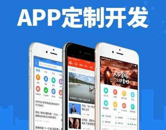 app都有什么特点你知道吗?