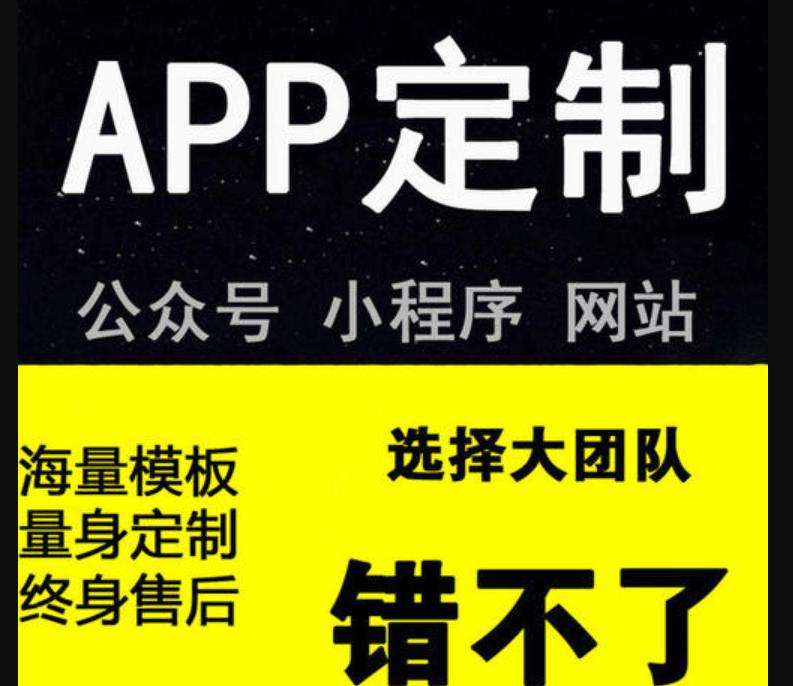 影响手机APP开发的用户界面有哪些因素?