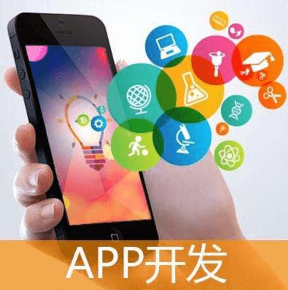 成都APP公司开发的理财APP都有哪些功能呢?