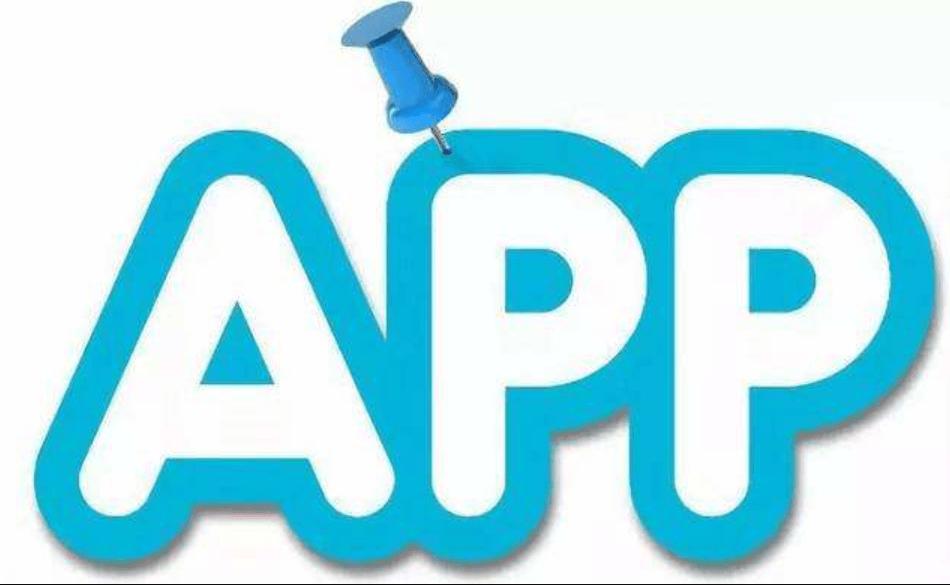 成都软件开发瑜伽APP有哪些功能特色?